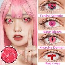 """2 шт/пара розовый контактные линзы рождественские для глаз """"Звездное"""