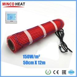 مينكو الحرارة 12m x 50 سنتيمتر عالية الجودة FEP اثنين الموصلات التدفئة البساط ل تحت البلاط المنزل الاحترار