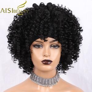 Листы нержавеющей стали холодного проката AISI красоты синтетические парики черный короткий кудрявый пышный парик с Для женщин черной головной повязки и естественный вид парик крой, подходит для ежедневного