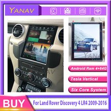 Car radio audio 2 din android stereo receiver for-Land Rover Discovery 4 LR4 2009-16 Vertical stereo video Multimedia dvd player