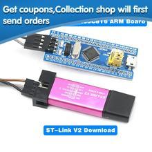 Модуль платы разработчика минимальной конфигурации STM32F103C8T6 ARM STM32 для набора Arduino «сделай сам» + загрузка симулятора ST-Link V2 Mini STM8