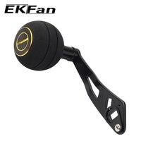 EKFan nowy uchwyt kołowrotka wędkarskiego 8*5mm otwór uchwyt ze stopu aluminium i gałka eva długość 92mm w Kołowrotki od Sport i rozrywka na