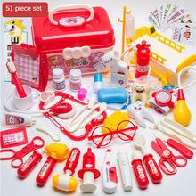 Набор игрушек для доктора медицинское оборудование стетоскоп
