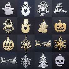 5 Stks/partij Kerstboom Kerstman Diy Charmes Groothandel 100% Rvs Halloween Ghost Pompoen Schedel Connectors Charm(China)