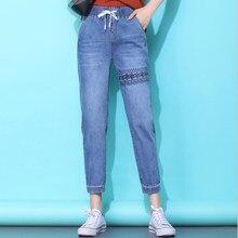 2020 Spring Summer thin tencel denim harem pants female drape Skinny Pencil jeans  casual Elastic waist jeans women Plus Size