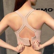 2020 сексуальный спортивный бюстгальтер с твердой спинкой майка