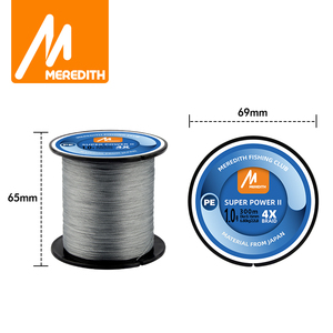 MEREDITH 4-strand braided PE fishing line 300M 500M 1000M 15-80LB Various colors for your choice