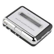 1 ピース USB カセットテープ MP3 PC コンバータキャプチャステレオオーディオプレーヤー