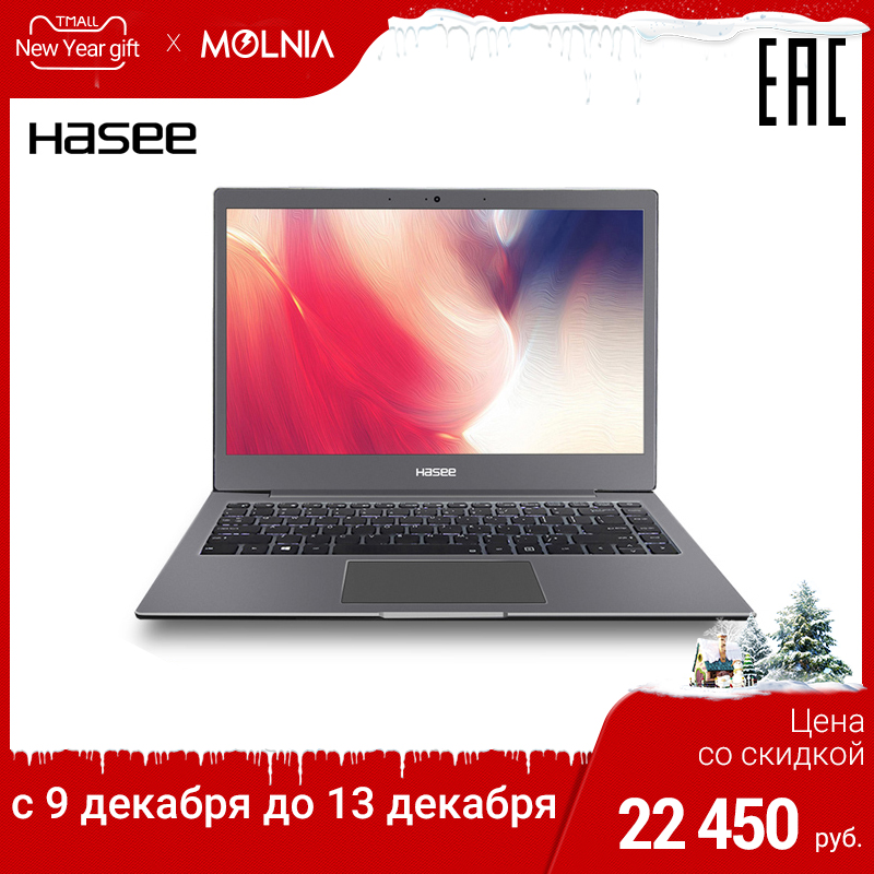 Ordinateur portable Ultra-mince Hasee X3 13,3 pouces IPS Intel dual core 3865U/8 go/256 go SSD/NoODD/DOS/72%/NTSC