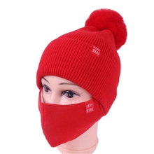 2 In 1 Winter Knitted Pompom Cuffed Beanie Hat Face Mask Set Windproof Skull Cap LX9E