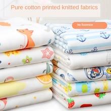 Pure Cotton Fabric Children's Jersey Knit Fabric 100% Princess Kids Dress Sewing Cute Floral Anime Cartoon Printed Brocade DIY