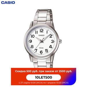 Наручные часы Casio LTP-1303PD-7B женские кварцевые на браслете