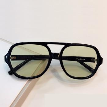Big Square Acetate Sunglasses