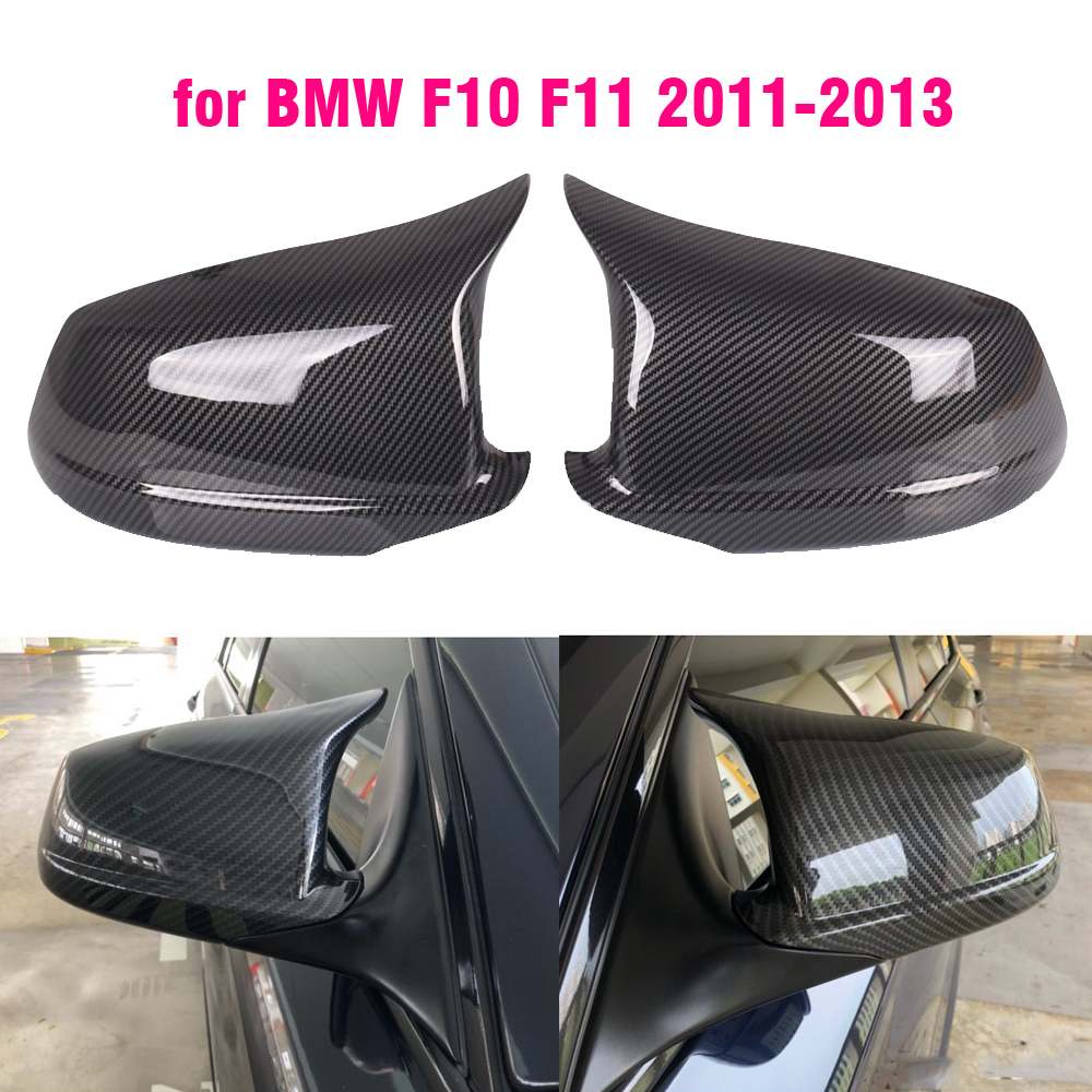 Для BMW 5 серия F10 F11 2010-2013 Накладка на зеркало заднего вида автомобиля крыло защиты чехлы из углеродного волокна Стиль отделкой в виде ракушки