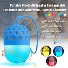 Портативная bluetooth Колонка со светодиодной подсветкой водонепроницаемая