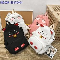 Mignon chat toile sac à dos dessin animé femmes sacs à dos pour adolescentes sac d'école mode noir rose cochon sac à dos Mochilas