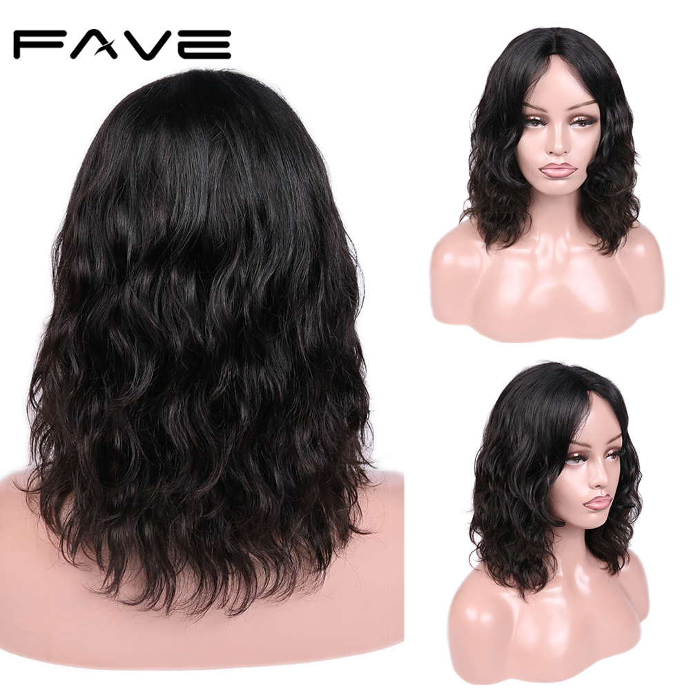 FAVE Hair Short Bob Lace Front Wigs For Women Brazilian Human Hair Natural Wave Natural Black/99j Pre Plucked Bleached Knots Wig