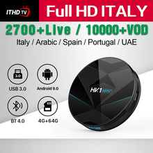 France Italy IPTV Android 9.0 Spain Portugal HK1 MINI+ 4G+64G BT Dual-Band WIFI Arabic Turkey Box