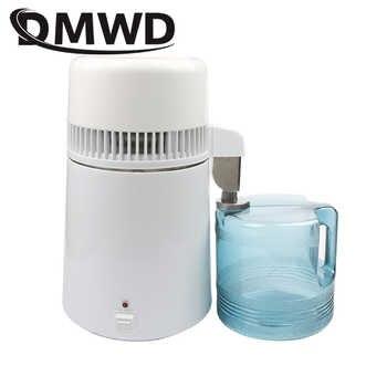 DMWD Pure Water Distiller 4L Dental Distilled Water Machine Filter Stainless Steel Electric Distillation Purifier Jug 110V 220V - DISCOUNT ITEM  13% OFF All Category