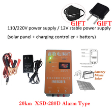 Alarm Charger Fencing Controller Cattle Electric-Fence Energizer Shepherd Sheep-Horse