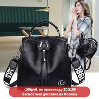 Women's bag 2020 roomy women's black bag sale over the shoulder