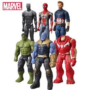 Hasbro 30 см Marvel игрушка Мстителей Tinos Халк Немез Человек-паук Железный человек Капитан Америка Тор волк ol леопардовая Статуя Кукла