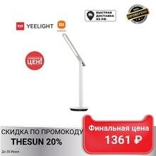 Светодиодная складывающаяся настольная лампа Xiaomi Yeelight Z1 Pro YLTD14YL