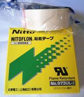 טמפרטורה גבוהה עמיד דבק 3pcs T0.13mm * W13-50mm * L10m יפן NITTO DENKO קלטת עמיד למים הקלטת חשמל 973UL סיטונאי