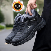 Men Winter Snow Boots Plush Ankle Boots Outdoor Sport Shoes Autumn Warm Sneakers