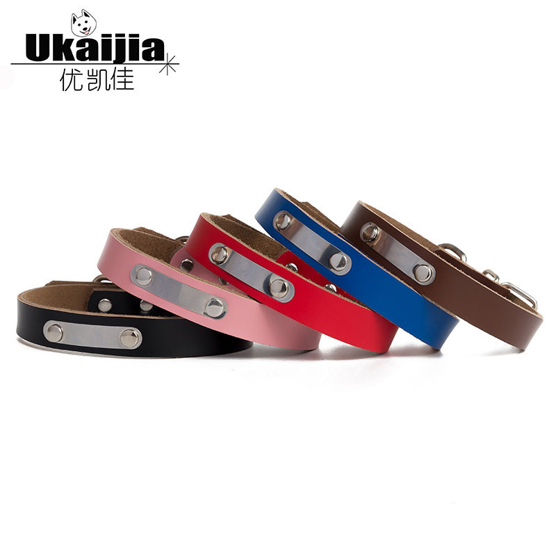 Hot Selling Stainless Steel Laser Lettering Pure Leather Pet Collar Anti Lost Customizable Dog Tag Bite-proof Protector Yiwu