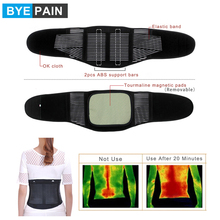 BYEPAIN Adjustable Double Pull Lumbar Brace / Lower Back Belt, Pain Relief, Breathable Material - Waist Back Support adjustable neoprene double pull lumbar support lower back belt brace support pain relief band waist belt s 6xl plus zize