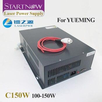 Startnow лазерный источник питания CO2, 100 Вт, 150 Вт, высокое напряжение 110 В 220 В, Co2 лазерный источник для Yueming CMA лазерной резки