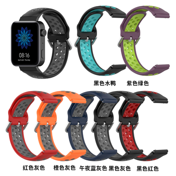 18MM Universal band for Mi Watch Weloop watchband Smart starp Bracelet For Huawei S1/B5 Soft Watchband for 18mm Fossil Q Student