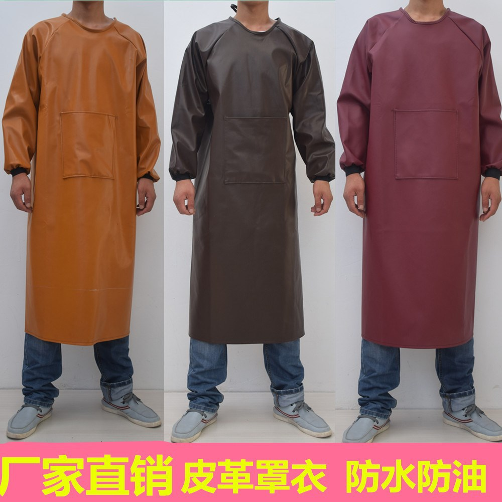 Disposable Waterproof Oil Resistant Pu Overclothes Long Sleeve Bib Adult Men And Women Long Work Clothes Leather Smock