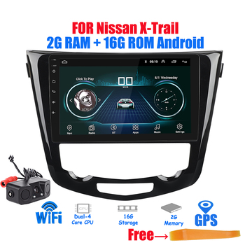 10.2 Android 8.1 Car Radio GPS Navigation Multimedia Player 2G(RAM)+16G(ROM) for Nissan X-Trail Qashqail 2014 -2017 wifi Stereo image