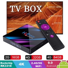 H96 Max 3318 Android Smart TV Box RK3318 WiFi 2.4G / 5G Netflix YouTube Bluetooth Media Player Supports Spain Brazil Android tv h96 max 3318 android 9 0 netflix youtube android tv box bt4 0 wifi 2 4g 5g google voice smart tv 4k smart android tv box h96 max