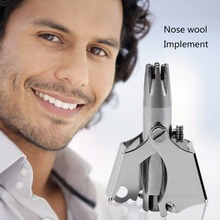 Waterproof Manual Nose Trimmer For Shaving Face Care For Man