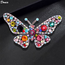 Ювелирные изделия donia разноцветные сплав брошь в виде бабочки