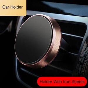 Универсальный магнитный автомобильный держатель для телефона SAKZNR, держатель для мобильного телефона с вентиляционным отверстием, Магнитн...
