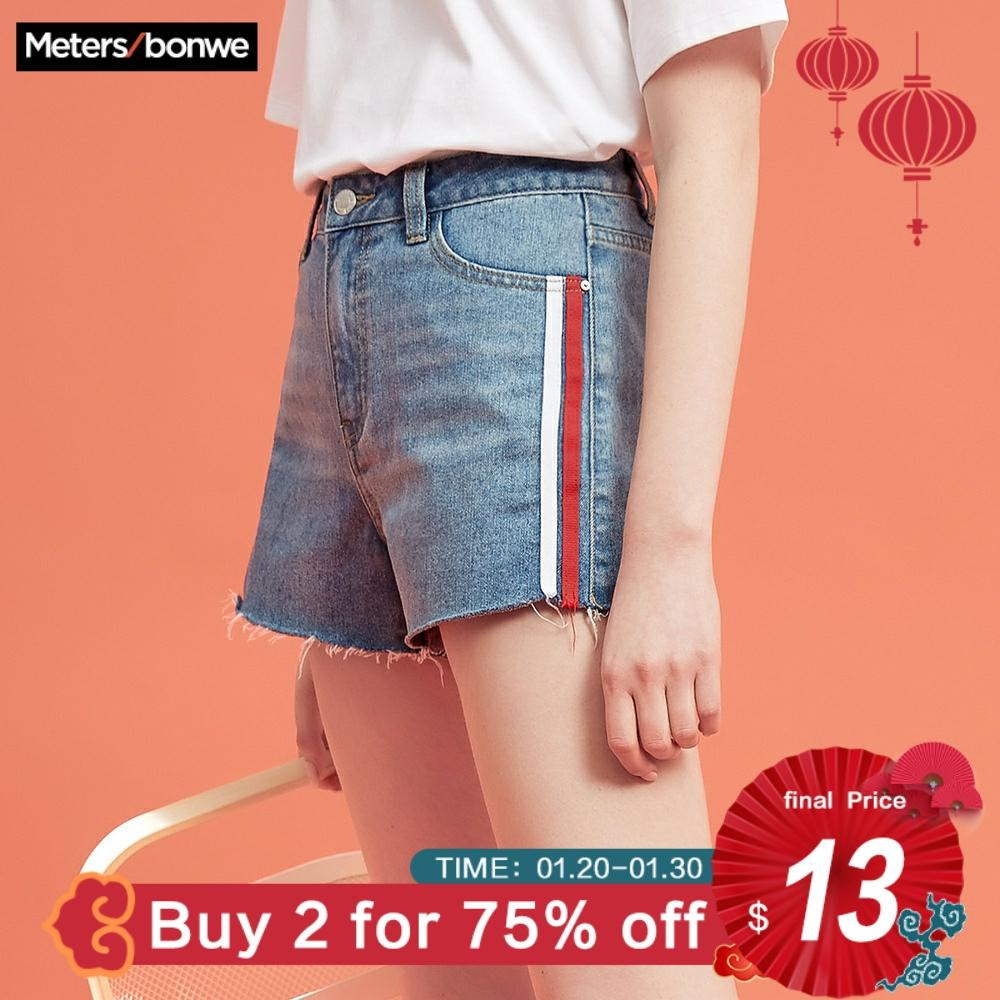 Metersbonwe Europe Black Crimping Basic Denim Shorts For Women Ribbon Trendy Slim Short Pants Casual Womens High Waist Shorts
