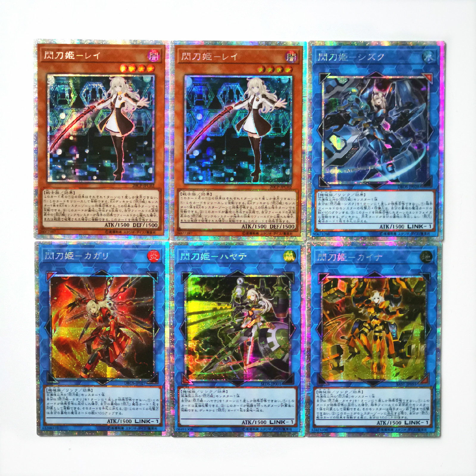 Yu Gi Oh DIY Sky Striker Ace Colorful Toys Hobbies Hobby Collectibles Game Collection Anime Cards