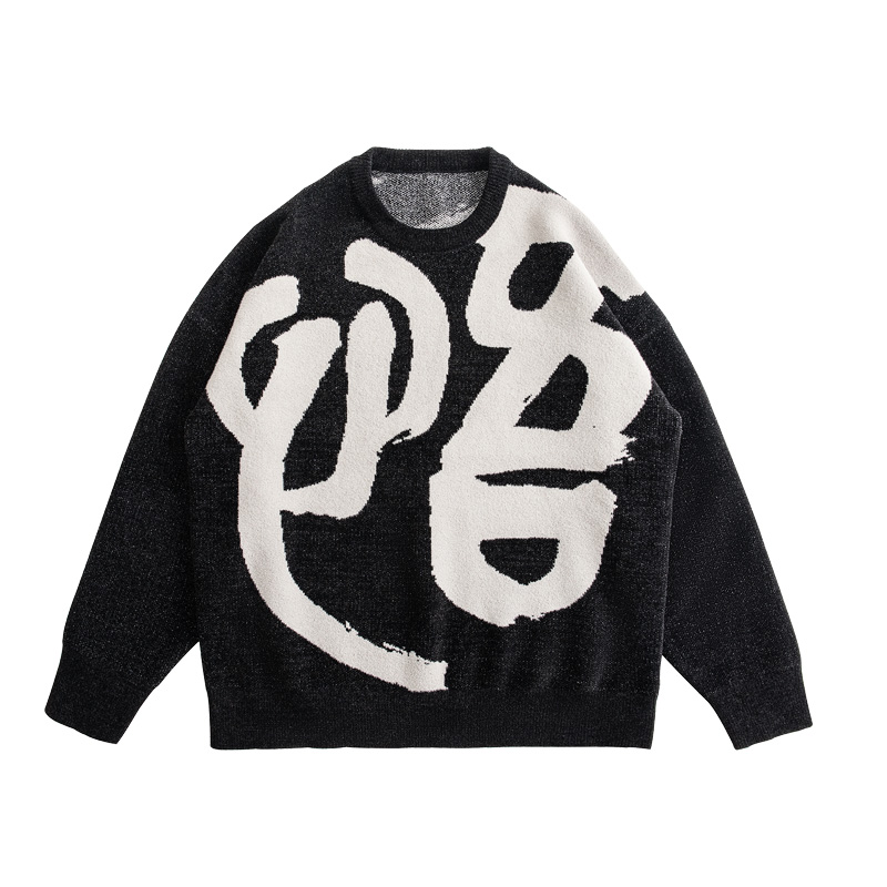 Autumn New In Men's Sweater Street Fahsion Harajuku Printed Pattern Black Round Neck Clothing