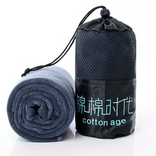 Ultra-fine Fibre Fast-drying Sports Towel Microfiber Gym Sport Footy Travel Camping Hiking Swimming