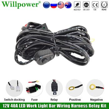 Car 12V 40A LED Work Light Bar Wiring Harness Relay Kit Offroad 4x4 Truck LED Bar Driving Fog Light Flash Wire Fuse Switch Cable vehicle1 set led light 1 to 3 wiring harness relay fuse kit 80a 12v for 12v car off road wiring harness kit loom light bar