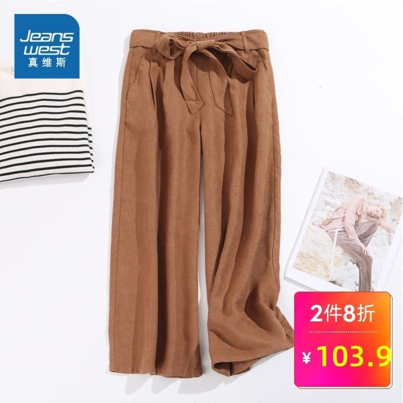 Really Weiss   Pants   Woman 2019   Wide     Leg     Pants   Woman High Lumbar Sag Fibrilla Down Easy Leisure Time   Pants