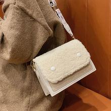 Высококачественная плюшевая Маленькая женская сумка Новинка