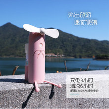 New Creative Mobile Phone Bracket Cartoon Spray Mini Fan Portable Usb Outdoor Charging Small
