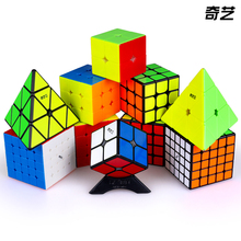 Magic Cubes Ms-Series Stickerless Toys Puzzles Qiyi Magnetic for Children Adults Gift
