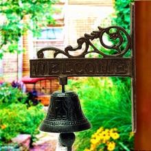 Sino de ferro marrom estilo nórdico, porta de ferro marrom, vintage, sem fio, metel, campainha, varanda, decoração de jardim