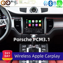 Sinairyu OEM bezprzewodowy apple carplay dla Porsche PCM 3.1 Android Auto Cayenne Macan Cayman Panamera Boxster 718 991 911 Car play(China)